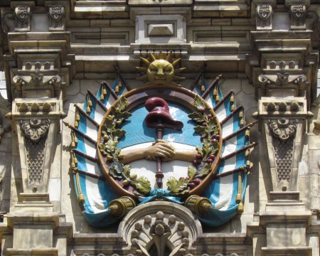 Argentine Coat of Arms