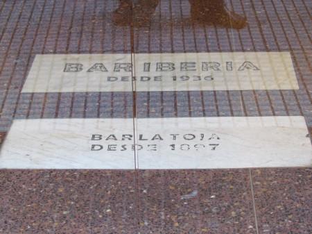 Bar Iberia, Entrance